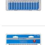 48 Pack of Dynex AA Or AAA Batteries $6.99 (Retail $13.99)