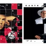 "Garth Brooks Free Mp3 Albums: ""The Chase"" and ""In Pieces"""